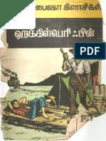 ஹக்கிள்பெரிஃபின்-பைகோ காமிக்ஸ்