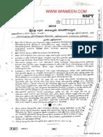 Tnpsc Hindu Religious Saivam Vainavam Exam Previous Year Question Paper 07-07-2012