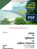 Geology of Assam.pdf