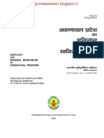 Geology of Arunachal Pradesh.pdf