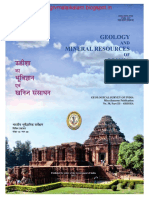 Geology of Orissa.pdf