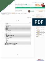Wenku Baidu Com