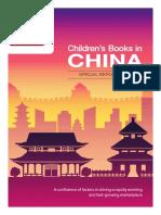 China Supplement 3/20/17