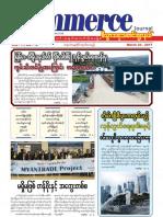 Commerce Journal Vol 17 No 12.pdf