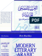 Modern Literary Arabic(Autosaved)