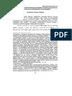 14-Stankov.pdf