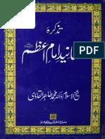 Imam Abu Hanifa Masaneed.pdf