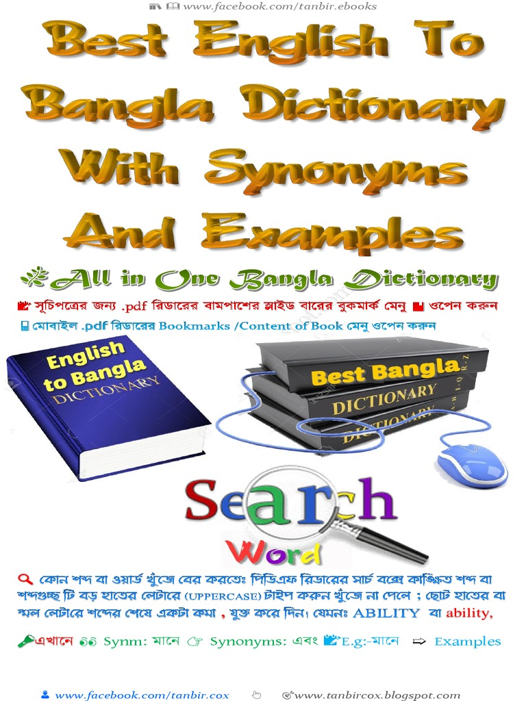 Best english to bangla dictionary with synonyms and examplespdf best english to bangla dictionary with synonyms and examplespdf abdomen violence ccuart Gallery