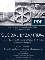 Global Byzantium Communications Programme