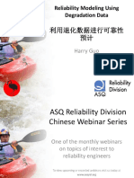 Reliability Modeling Using Degradation Data - By Harry Guo