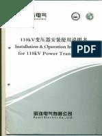 Installation & Operation Instructions fo 100kv power transformer.pdf