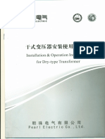 Installation & Operation Instructions for Dry-type Transformer.pdf