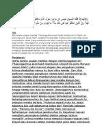 Surah An-Nisa' ayat 157