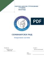 Seminarski Operativni Sistemi - D A
