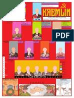KREMLINBOARD_v1.pdf
