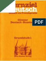 Lernziel Deutsch Grundstufe 1_Glossar.pdf