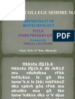 Departmant of Biotechnology