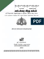 Vrata Kalpam Tamil