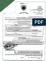 AE & Protec FE.pdf
