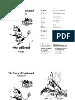 goshta fardinand chi.pdf