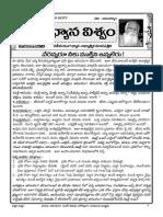 Dhyana Viswam Telugu Spiritual Magazine