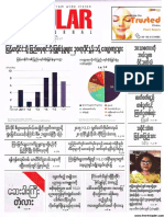 Popular News Vol 9 No 12.pdf
