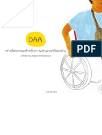 daa-reprint_3rd.pdf