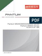 M6600 Manual _TW
