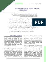 MORPHOLOGICAL PATTERNS OF URBAN SPRAWL TERRITORIES