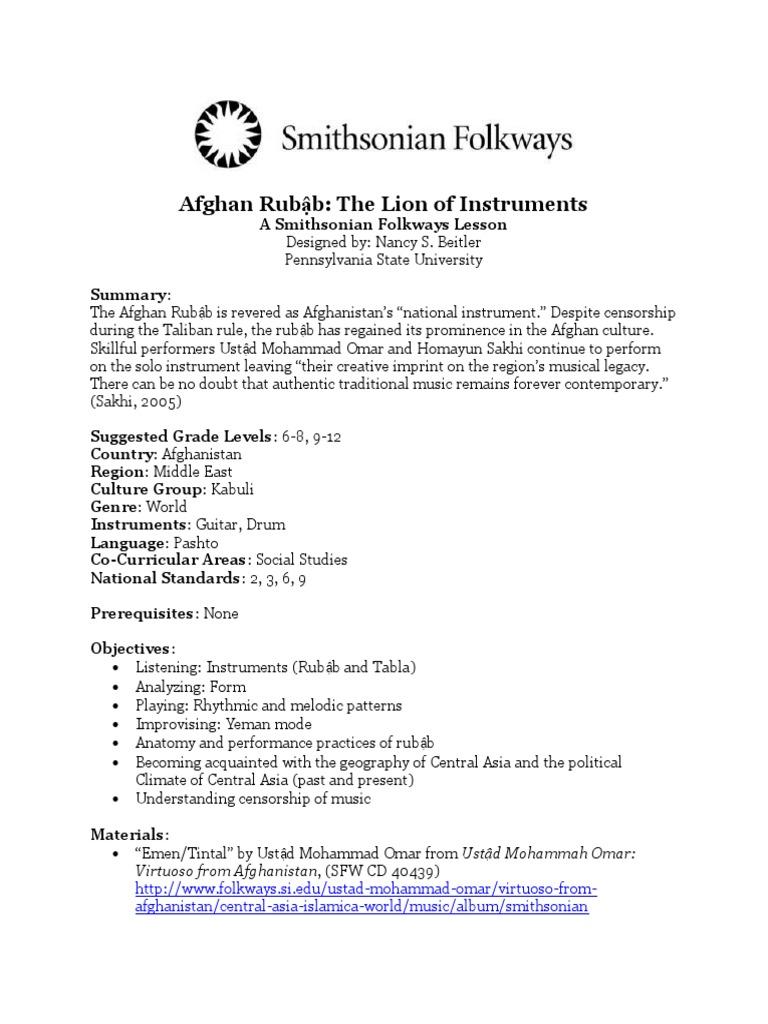FLP10030 Afghanistan Rubab | Afghanistan | Musicology