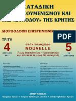 Afissa.pdf