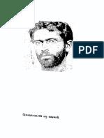 Kalelkar-Granthavali