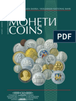 Bulgaria) Bnb-catalogue Coins 1879-2009 2009