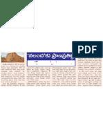 Nalanda University Modifie