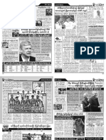 Inside Weekly Sports Vol 4 No 51.pdf