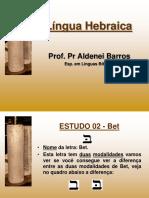 Lingua Hebraica 02