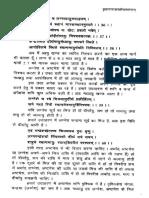 004 Brihat Parasar Hora Shastram Astrology Part 1