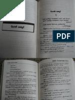 Pon Mazhai.pdf