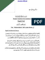 Translation 39 Quranic Abbreviations - Alif Laam Meem