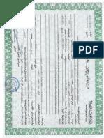1-DASCO Commercial Registration Certificate