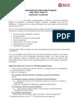 SCG International Internship Program