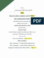 VRF System.pdf