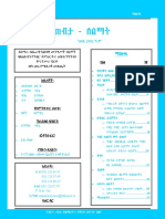 magazin_1.1.pdf