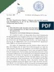 Αναφορά ΙΣ Απάντηση Στην Ανακοίνωση 109
