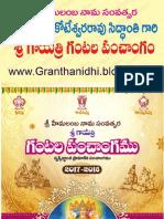 Karuparti Koteswara Rao Siddanthi Gantala Panchangam 2017_18