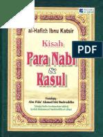 Ebook Sirah Nabawiyah Ibnu Hisyam Jilid 2