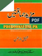 Mazeed Hamaqaten Pdfbooksfree.pk