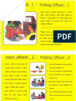 AAC Election Polling booth signs Hindi English.compressed.pdf