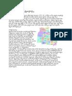 Prakasam_Guntur District News