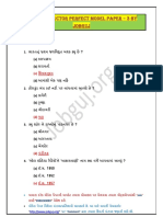 GSRTC Conductor Model Paper-3
